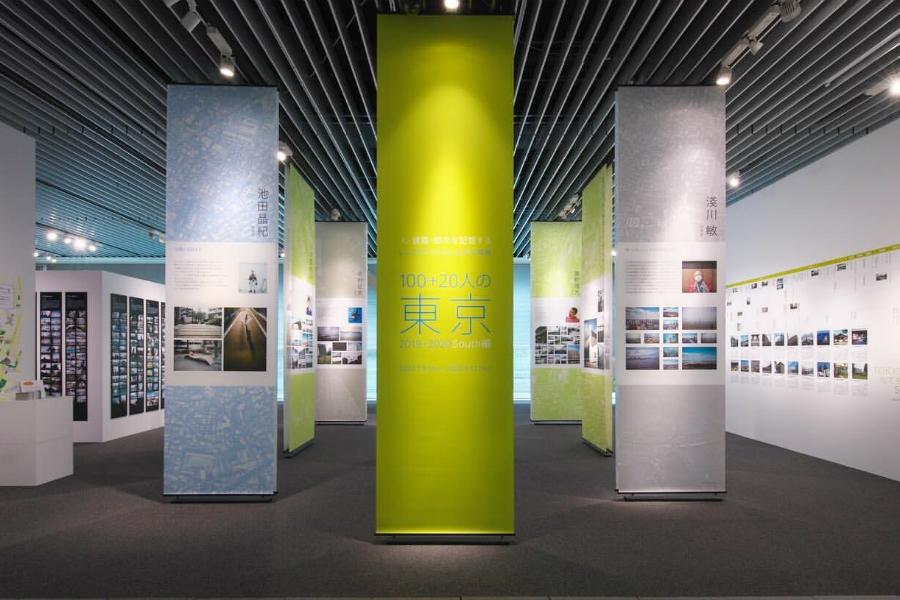 「写ルンです」で切り取った、東京の断片。写真展「100+20人の東京2019-2020 ~South編~」開催中