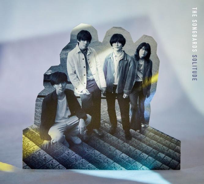 神戸発4人組ロックバンド・The Songbards、儚い夏の記憶をテーマにした楽曲『夏の重力』