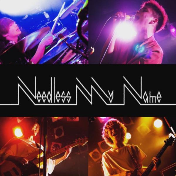 【注目の学生アーティスト】楽器陣の技術の高い演奏とアレンジ力が魅力、4人組バンド・Needless-My-Name