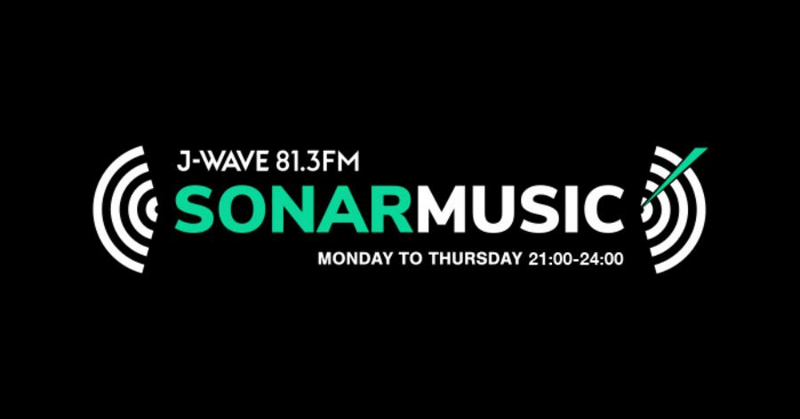 J-WAVEが厳選! 「いま聴くべき」おすすめソング10選(9月編その1)【SONAR TRAX】