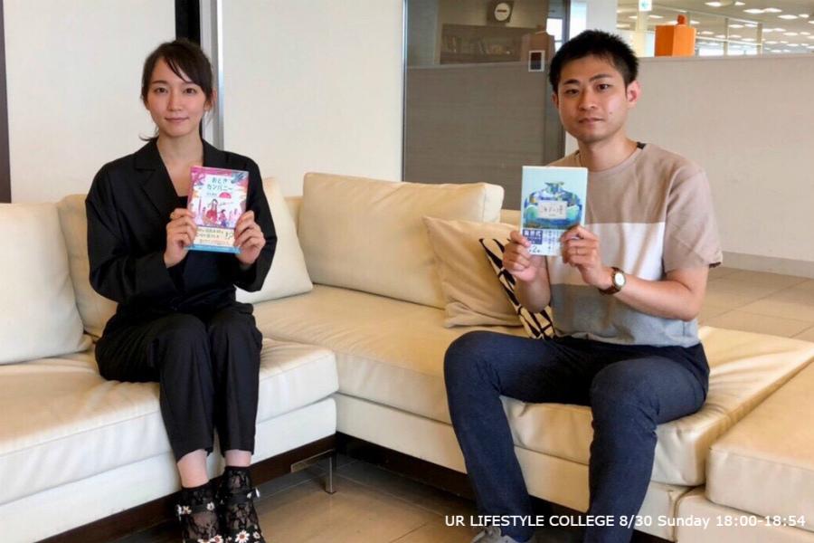 吉岡里帆がショートショートづくりに挑戦! 「個性」「ひまわり」から生まれた物語は