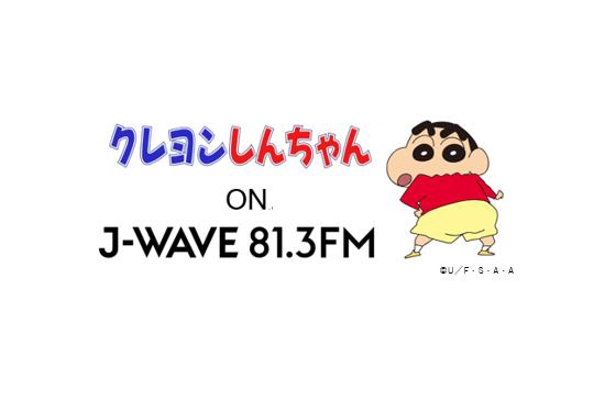 映画『クレヨンしんちゃん』最新作は原点回帰…だけど今までと一味違う!