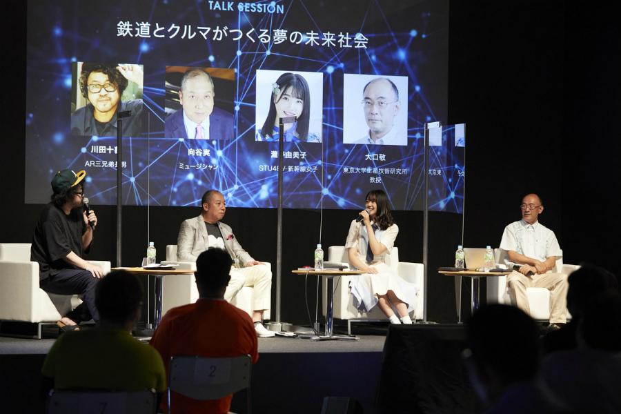 隈 研吾、向谷 実、瀧野由美子(STU48)ほか登壇イベント、貴重なトーク&ライブをラジオでお届け