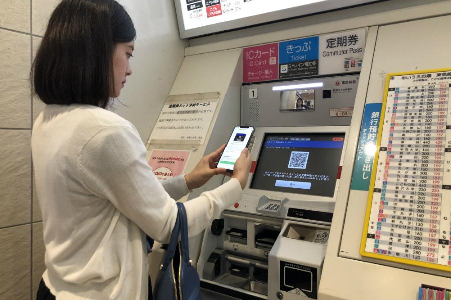 「駅の券売機」の進化を知っていますか? ATMのようにお金が引き出せる機械も