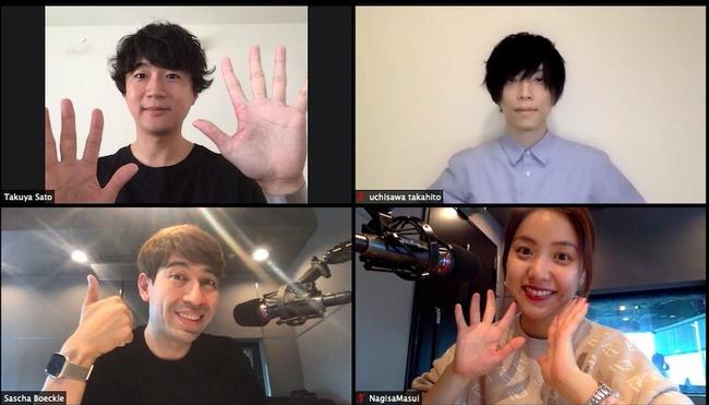 andropの内澤崇仁と佐藤拓也に質問「今年はどんな秋にしたいですか?