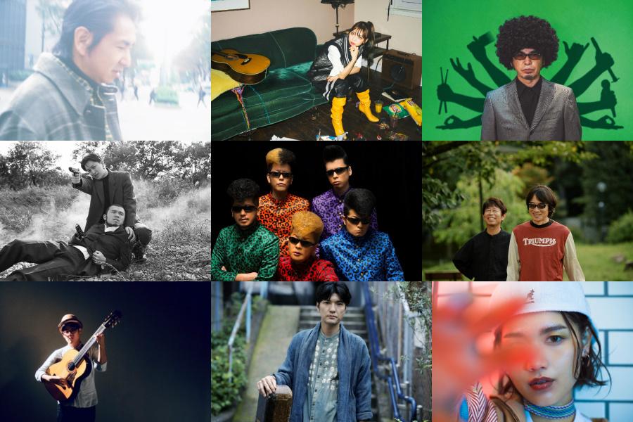 奥田民生、森山直太朗、真心ブラザーズら出演「ギタージャンボリー2020」12月26日、27日に開催