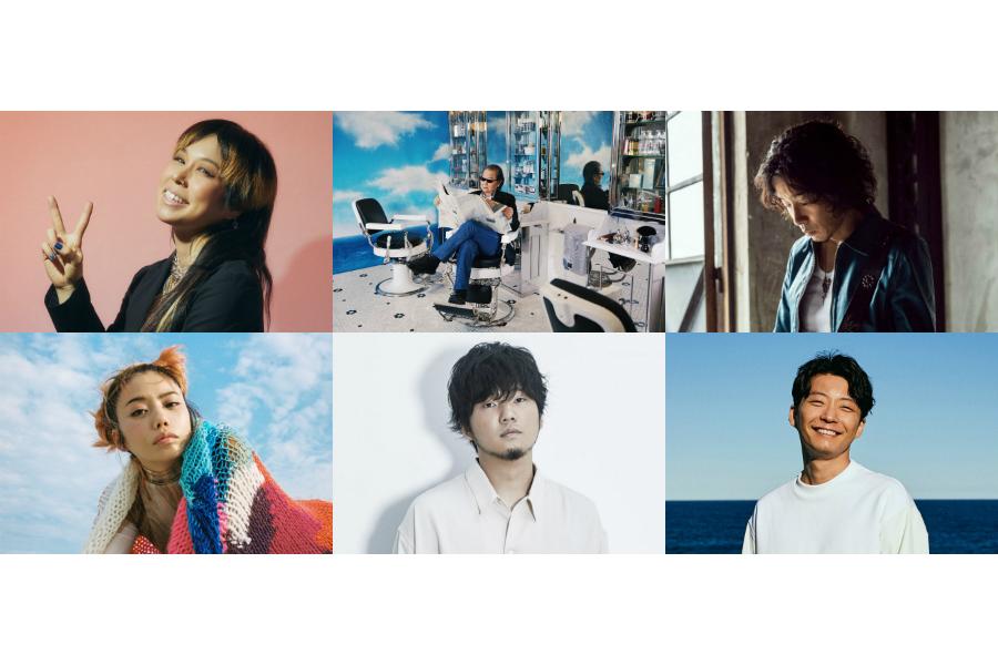 星野 源、井上陽水、斉藤和義、AI、Chara、秦 基博の歌詞で前向きに! J-WAVE「METRO SONGS」キャンペーン