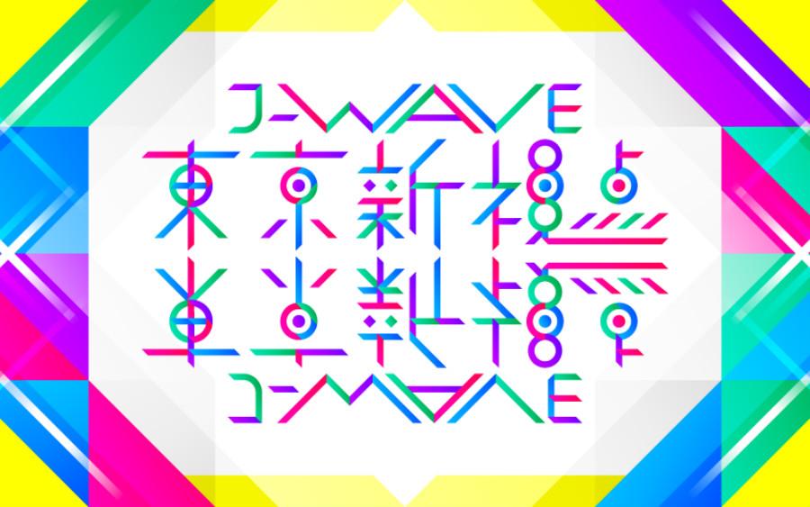 """""""おもしろい""""を見つけよう。J-WAVE秋のキャンペーン「東京新視点」がスタート"""