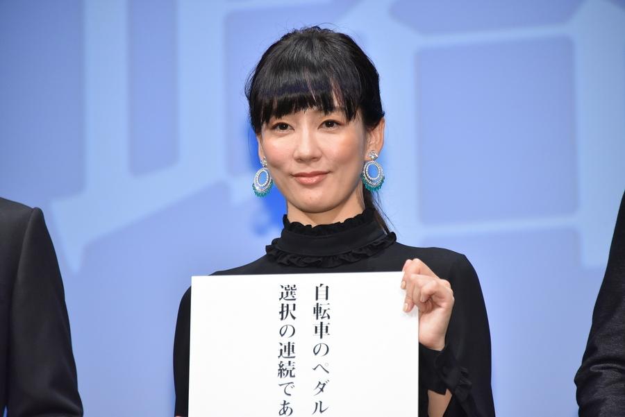 水川あさみ「人のことを救うのは人なんだ」 歌集が原作、現代社会でもがく人を描く映画『滑走路』