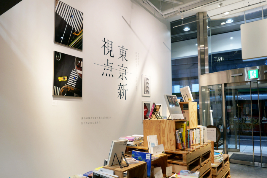 「東京が新視点で見える本」をブックディレクターに聞く。六本木「文喫」で企画展が開催中