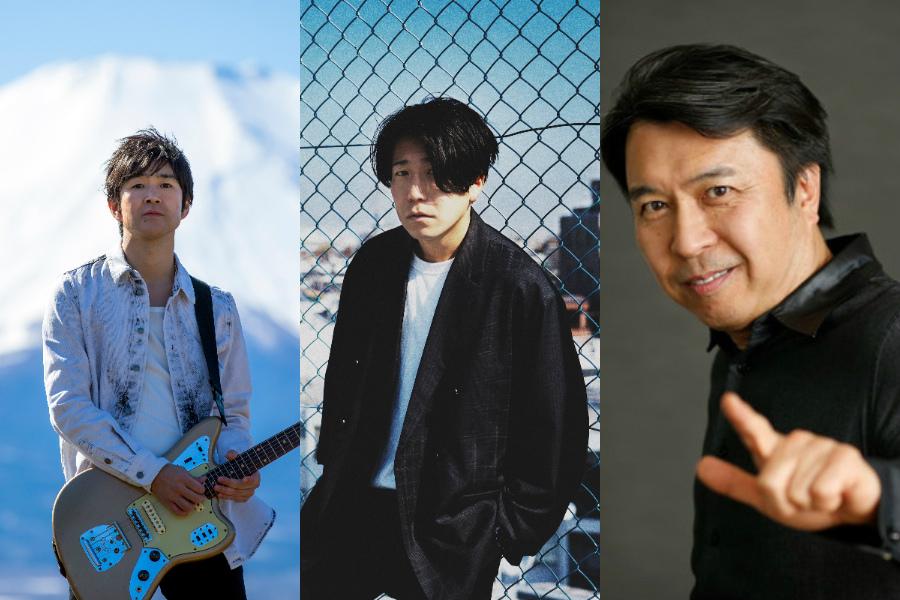 藤巻亮太、Michael Kaneko、小曽根真が生ライブを披露【すぐ聴ける】