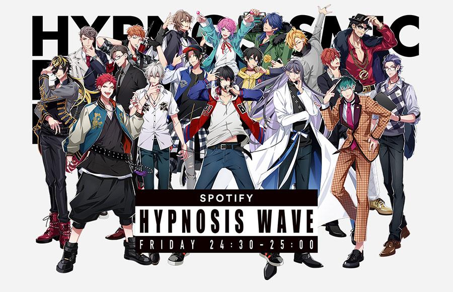 『ヒプノシスマイク』の新ラジオ、J-WAVEで2/5より毎週金曜オンエア! 2月はオオサカ・ディビジョン