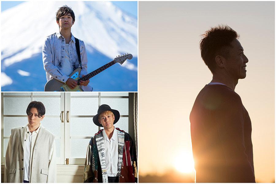 GAKU-MC、藤巻亮太、CHEMISTRY出演! 被災地へ心をつなぐキャンドルライブ、3/10 オンライン開催