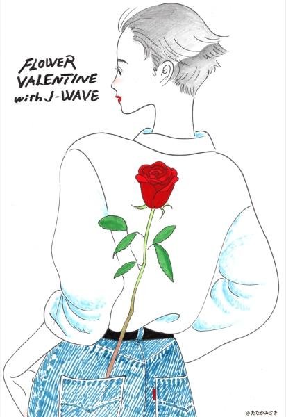 たなかみさき、バレンタインのポストカートで「後ろ姿の女性」を描いた理由