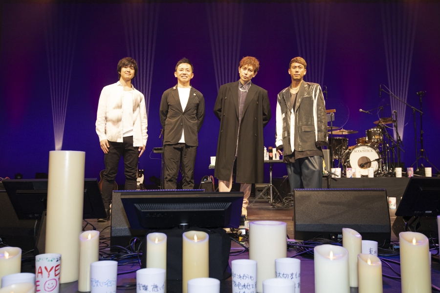 GAKU-MC、藤巻亮太、CHEMISTRYが歌で東北に想いを届ける。「アカリトライブ」レポート【アーカイブ配信中】