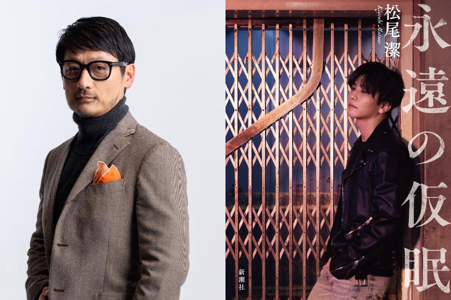 音楽プロデューサー・松尾 潔が考える、「ライフ」と「ライフスタイル」の違い