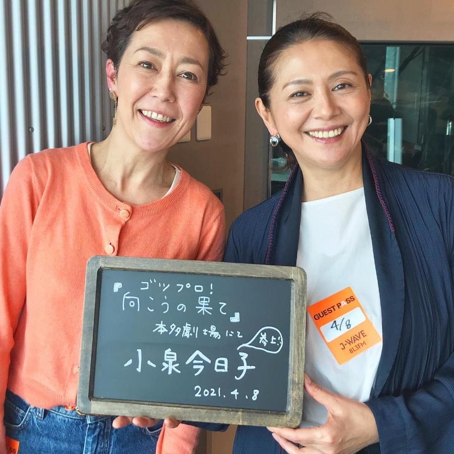 小泉今日子が「自分を変えてくれた」と語る楽曲は…筒美京平を偲ぶ