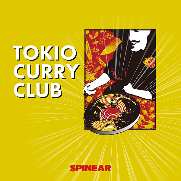 Dos Monos・TaiTan、エリックサウス創業者・稲田俊輔らがカレーを語り尽くす番組 『TOKIO CURRY CLUB』がポッドキャストで配信開始!