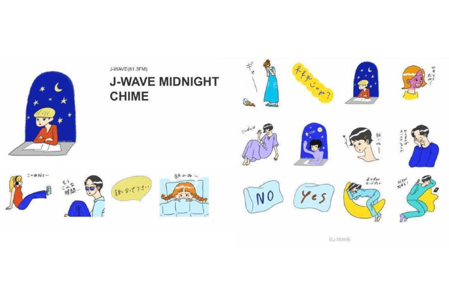 たなかみさき、J-WAVE番組発のLINEスタンプを制作! 「リスナーの悩み相談でよく見る言葉」も入った全16種