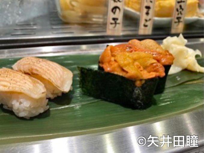 矢井田 瞳、駅構内での「立ち食い寿司の黙食」にハマり中