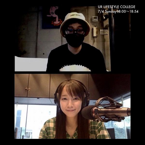 吉岡里帆も大ファン! 気鋭のアーティスト・KYNEが女の子を描くときに意識することは?