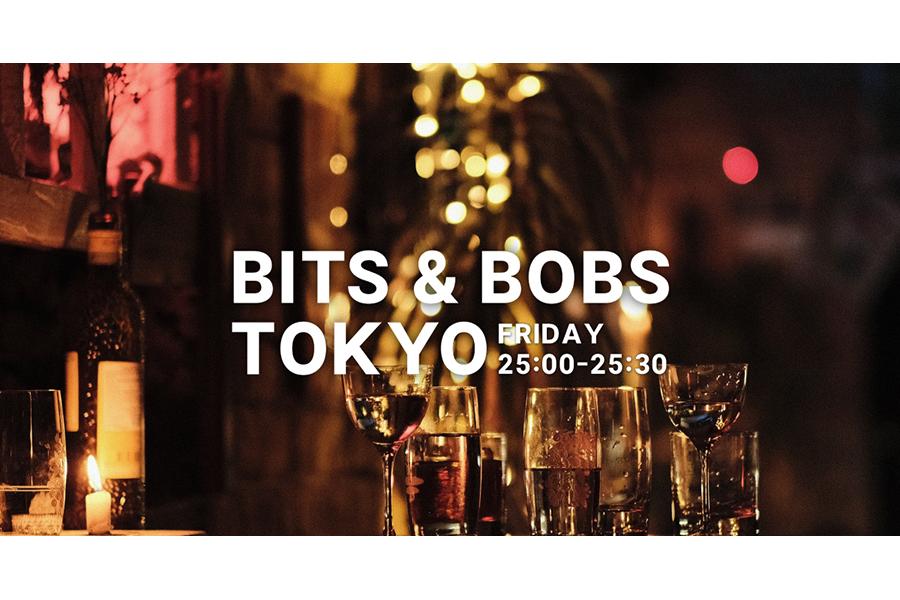 井上瑞稀(HiHi Jets/ジャニーズJr.)、J-WAVEのラジオドラマに出演! 取るに足らない、けれど人生を豊かにする物語 8/6(金)25時~『BITS & BOBS TOKYO』