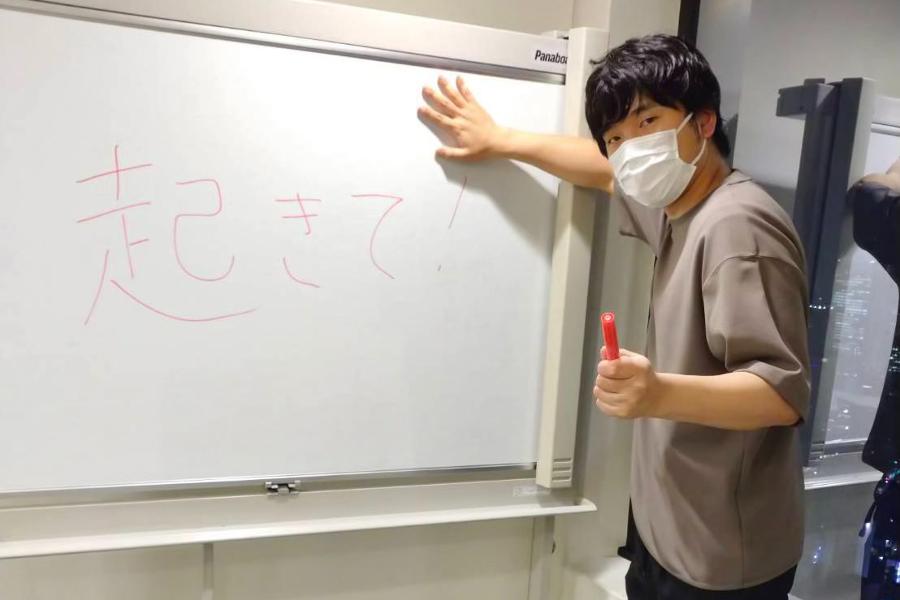 秦 基博が、緑黄色社会・長屋晴子のクイズに回答! 名前の由来は…?