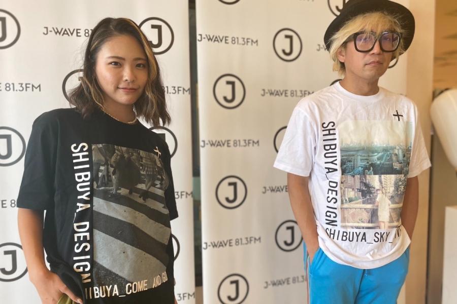千原徹也と武藤千春がTシャツをデザイン! シブヤをファッションと音楽で楽しむオミヤゲを9月30日(木)より発売開始