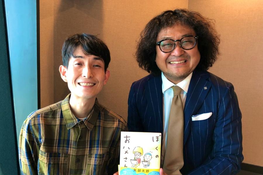 矢部太郎と葉加瀬太郎、「隣の家が東京でいうと横浜より遠い」モンゴルで印象的だった景色