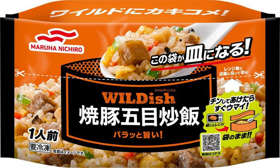 冷凍食品「WILDish」