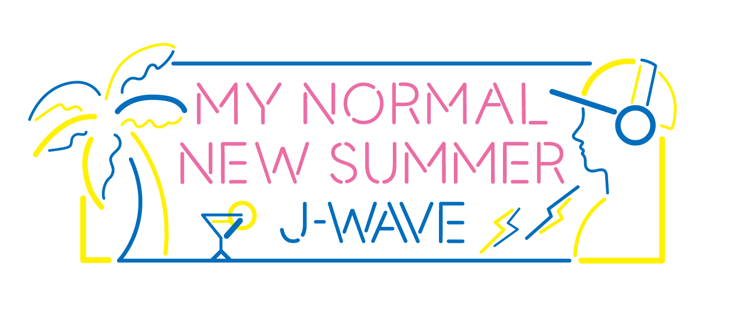 「MY NORMAL NEW SUMMER」