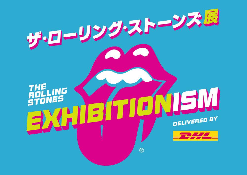 Exhibitionism−ザ・ローリング・ストーンズ展