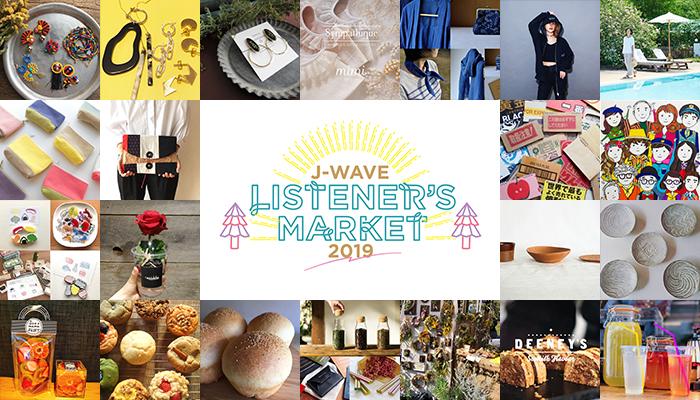 J-WAVE LISTENER'S MARKET 2019