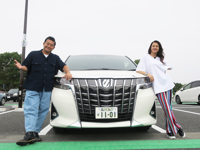 『TOYOTA DRIVE IN JAPAN』