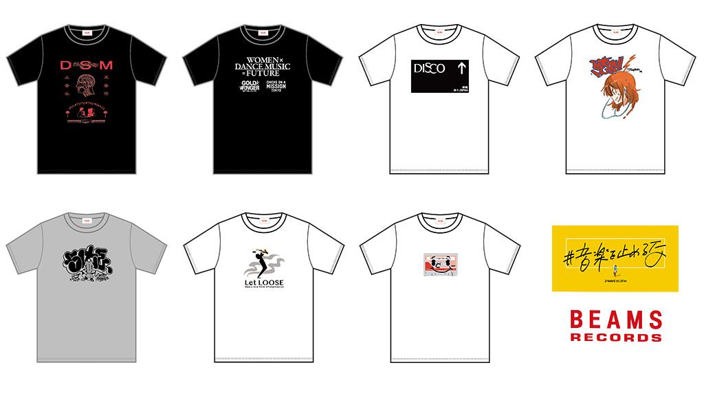 クラブカルチャー支援 Tシャツ
