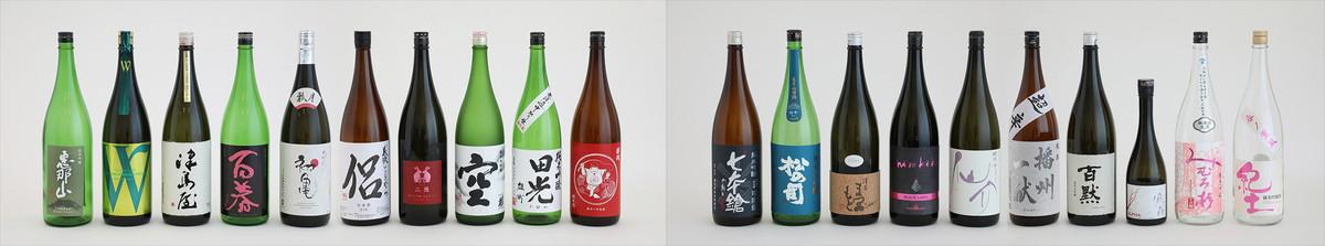 200701_nihonmono_sake003.jpg