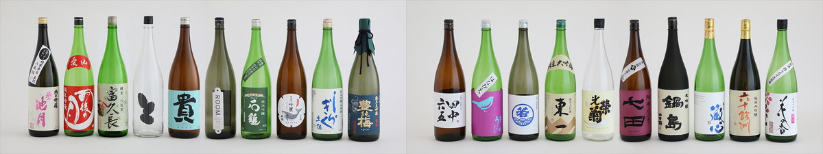 200701_nihonmono_sake004.jpg