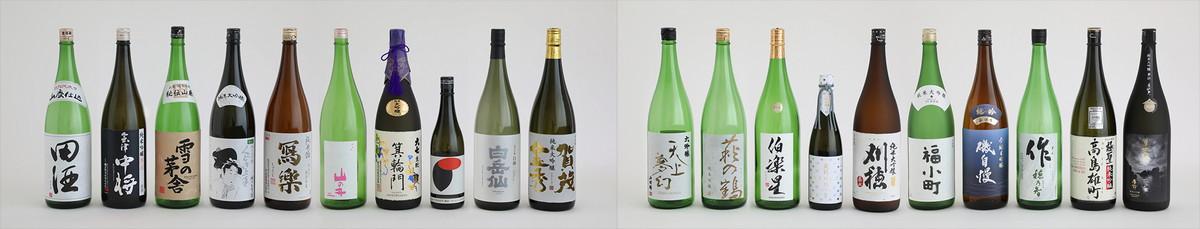 200701_nihonmono_sake005.jpg