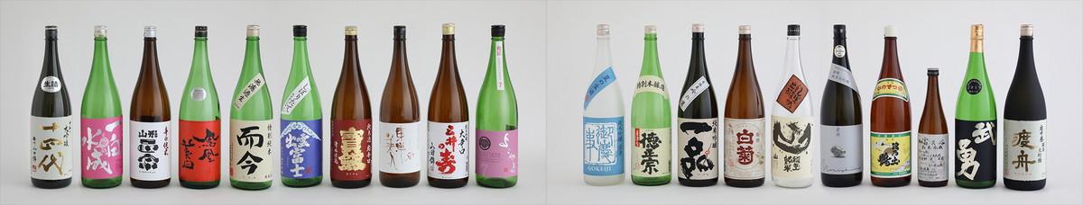 200701_nihonmono_sake007.jpg