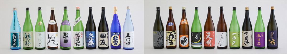 200701_nihonmono_sake008.jpg
