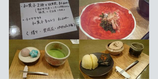 200725_shibuya_002.jpg