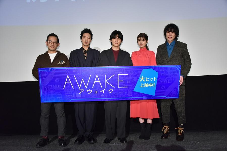 201227_awake_6.jpg