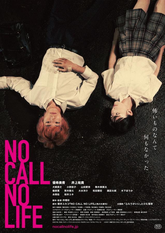210304_NCNL_poster.jpg