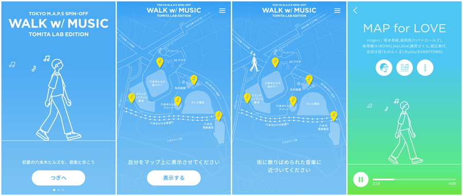 210412_walkwith.jpg