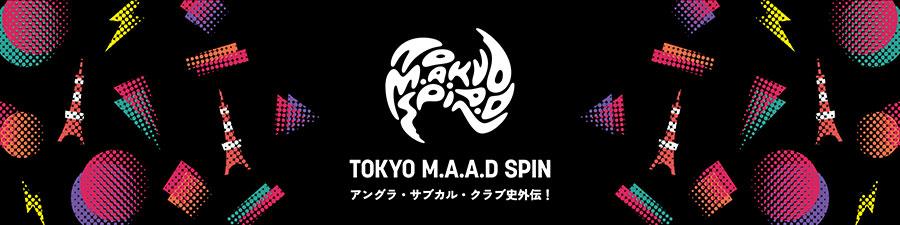 210616_MAADSPIN.jpg