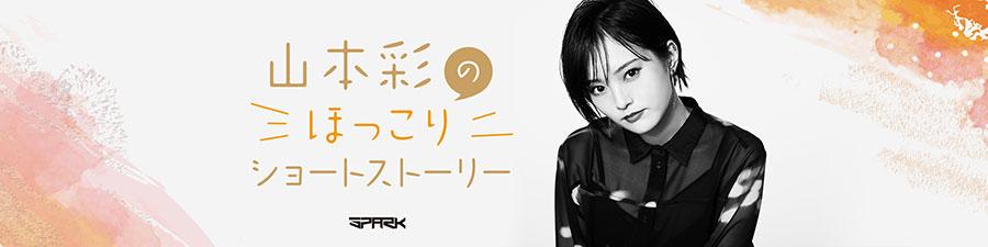 210616_SPARK.jpg