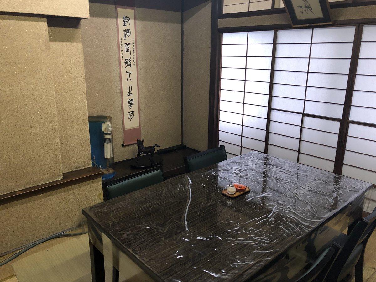 大正13年創業の老舗洋食店「洋食入舟」