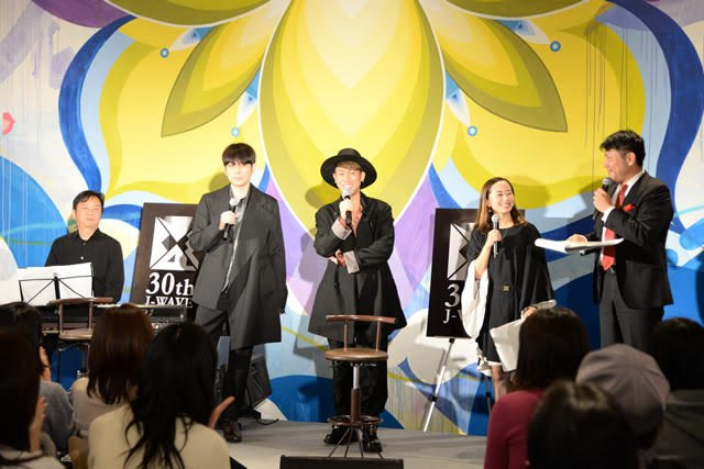 『J-WAVE 30th ANNIVERSARY SPECIAL JAPAN AIRLINE presents JINGLE YOUR HEART』