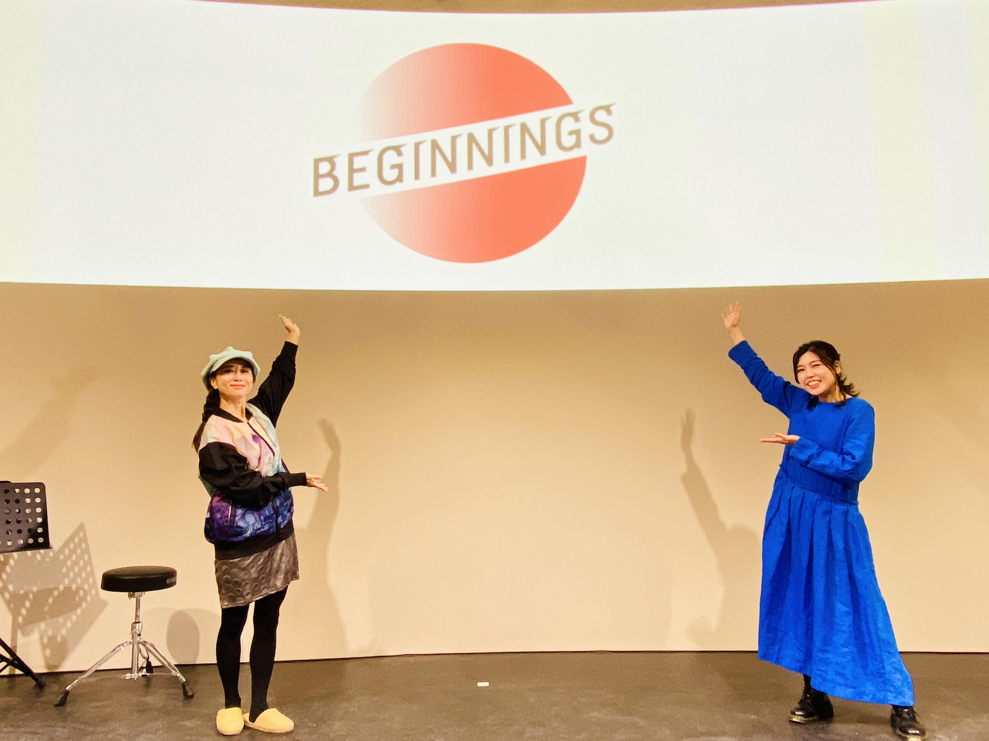 J-WAVEで放送中の『YEBISU BEER BEGINNINGS~LIVE FROM TAKANAWA GATEWAY』