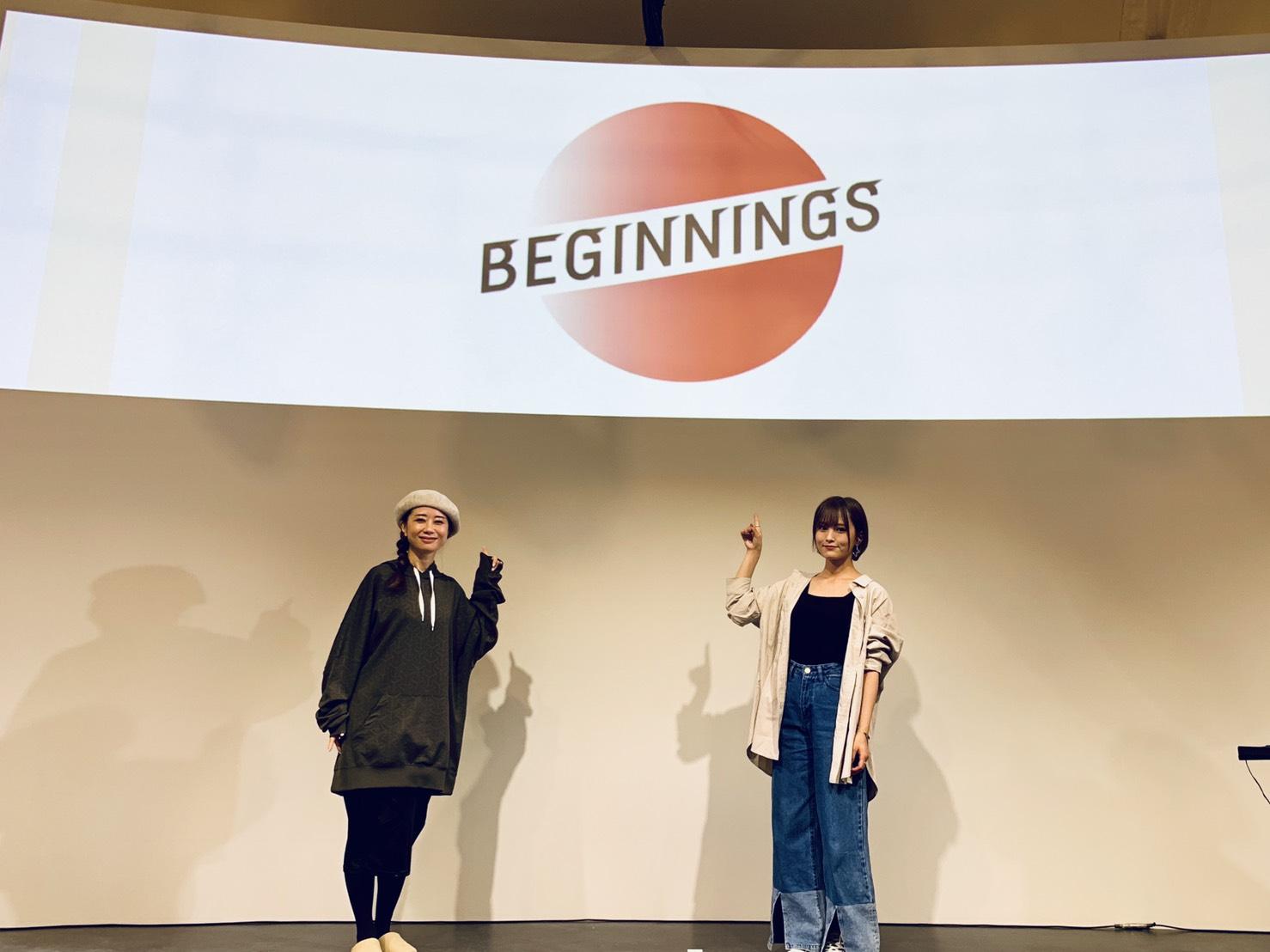 J-WAVEで放送中の番組『YEBISU BEER BEGINNINGS~LIVE FROM TAKANAWA GATEWAY』